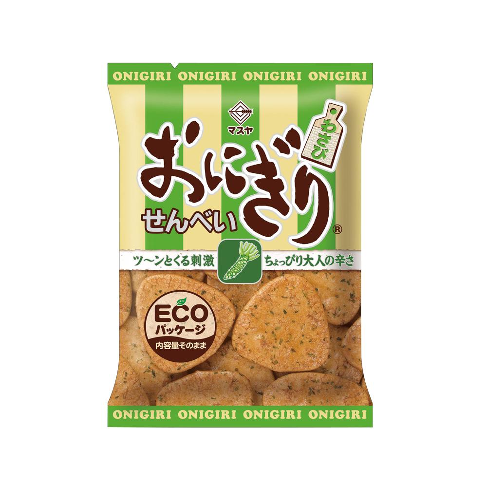 55gおにぎりせんべいわさび(1ケース20袋入)