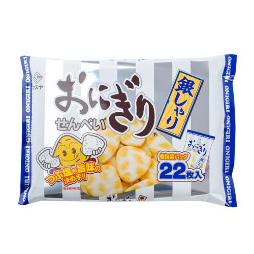 おにぎりせんべい銀しゃり個包装パック(1ケース10袋入)