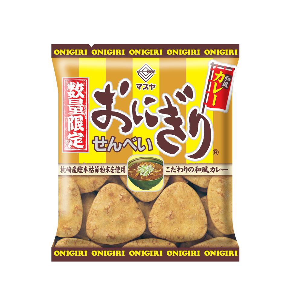 【期間限定】おにぎりせんべい和風カレー(1ケース20袋入)