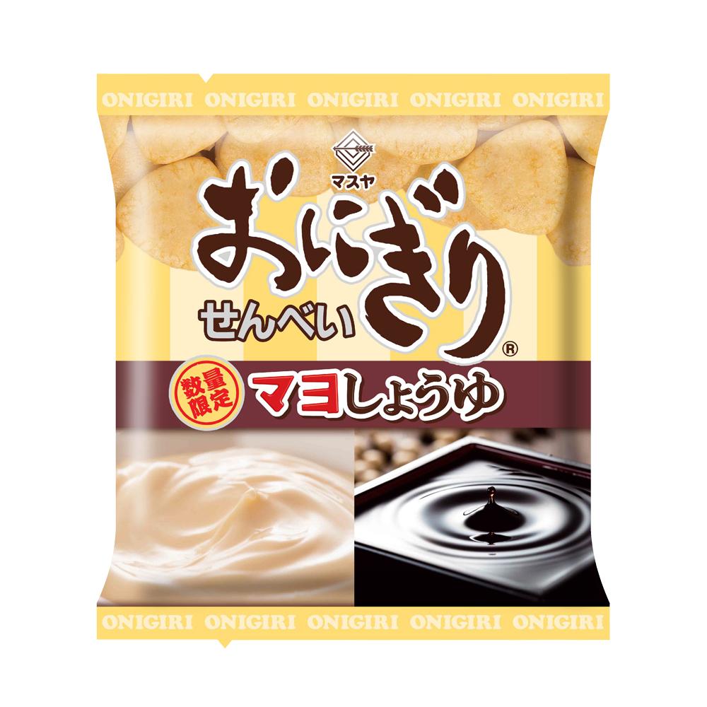 【期間限定】おにぎりせんべいマヨしょうゆ(1ケース20袋入)